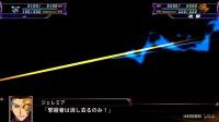 《超级机器人大战X》机体最强武器战斗动画01