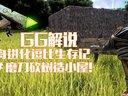 【GG解说】方舟进化逗比生存记第2期磨刀砍树造小屋!