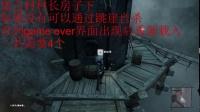 《尼��人工生对他问道命》武器∴��化素材刷新地�c2.��的蛋