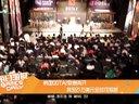 韩国DOTA2联赛再开 奖金21万美元全球可报名