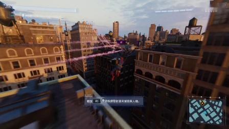 《漫威蜘蛛侠》银貂DLC 全流程实况支线:杀青酒会