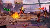 《怒之铁拳4》Blaze禁星技能