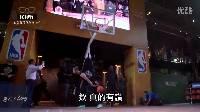 身高185的观众被看衰,各种花式灌篮让NBA传奇球星们看傻眼 (中文字幕)