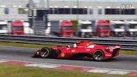 神力科莎 法拉利F1概念车 Zandvoort赛道 1分15秒703