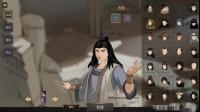《部落与弯刀》MOD开发官方教程3.调整人物形象和基础对白