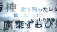 【游侠网】《尼尔:机械纪元》TGS 2016预告