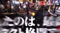 【游侠网】2016TGS《如龙6》演示:战斗