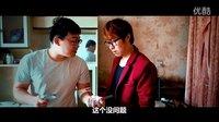 《嘴强魔术》顶级纸牌魔术,刘谦自愧不如^_^