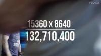 【游侠网】16K pc