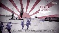 《乔我说》第7期:使命召唤!世界战争那曾经的硝烟(1)