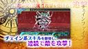《世界树迷宫5》职业介绍宣传PV1