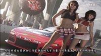 【天才力量】极品飞车配美女!盘点你不知道的汽车游戏发展史!(上集)