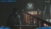 《恶灵附身2》全章节收集流程视频:第八章