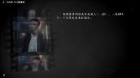 《隐形守护者》主要角色十四人隐藏剧情合集11.徐先生