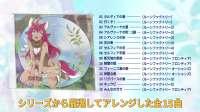 【游侠网】《符文工厂5》限定版介绍动画
