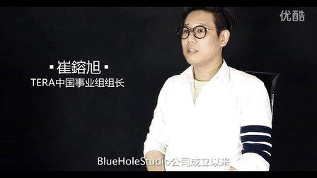 TERA中国事业组组长崔鎔旭谈国服二测