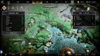 《战神4》奥丁渡鸦不负责任全收集攻略21.诺德里要塞1