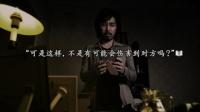 《428被封锁的涩谷》全剧情流程视频合集通常结局+真结局31.17:00-18:00(3)