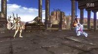《圣斗士星矢:斗士之魂》游戏宣传片【狮子座神圣衣VS天马座】