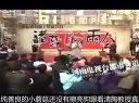 网游论贱30:蓝极速网吧十周年祭中国游戏玩家的孤独