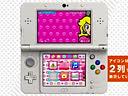 《新3DS》系统主题演示视频039