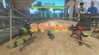 【游侠网】《勇者斗恶龙11》赛马游戏
