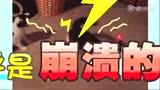 【每日一囧654】堪称史上最最恶搞车震!