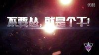 Joker&娃娃加盟 全球首档电竞真人秀 周五首播