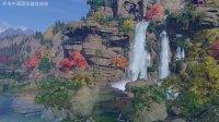 《剑网3》重制版11月24日三测 全新登录画面首曝