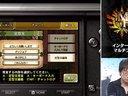 《怪物猎人4》全长联动预告片
