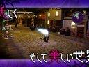 《魔女与百骑兵:复兴》全新宣传片
