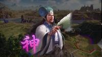 《三国志14威力加强版》称霸战记之赤壁之战刘备16回合打法