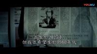 【游侠网】《玩家一号》访谈花絮预告公布