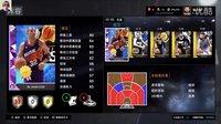 布鲁【NBA2K16】MT梦幻球队 紫水晶基德、纳什上手体验!争霸赛通关(十一)