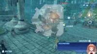 《异度之刃2》全剧情流程视频攻略81
