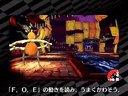 《女神异闻录Q:迷宫暗影》新预告强敌