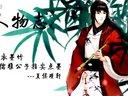 【人物志】红衣墨竹,儒雅公子指间点墨