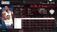 【NBA2K15】王朝模式:勇士队的夺冠之路(一)庄神加盟库里