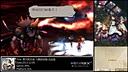 【中文】勇气默示录 完全版 流程攻略 第八章 P88 文字说明 完结