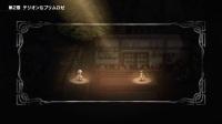 《八方旅人》第二章互动小剧场合集5.盗贼テリオン