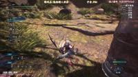 《怪物猎人世界》pc怪物视频打法合集09.樱火龙