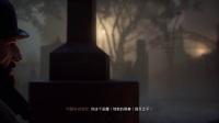 《吸血鬼》全局不吃一人善良通关视频攻略9.EP09-猩红之河