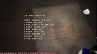 《灵媒》剧情通关流程视频合集3