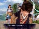 轩辕剑6全剧情第十五话-朝歌走起的节奏