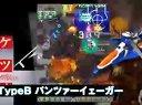 决意:绊地狱 XBOX360版宣传
