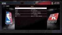 《NBA2K16》王朝模式试玩和介绍!