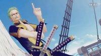 尊榊【海贼王无双3】动漫向剧情迅猛式S评分攻略1-2章 克洛船长