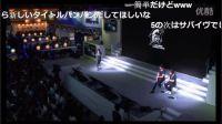 【游侠网】小岛秀夫无视《合金装备:幸存》引发集体高潮