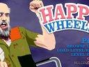【抽风解说】《Happy Wheels》一周人气地图 Vol.2