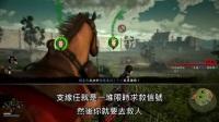 《进击的巨人2》游戏评测